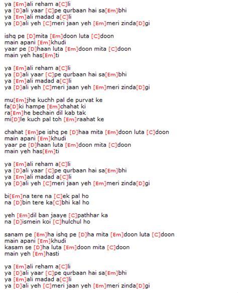Malai Film Mp3 Songs Download | joggingtarkenton ga